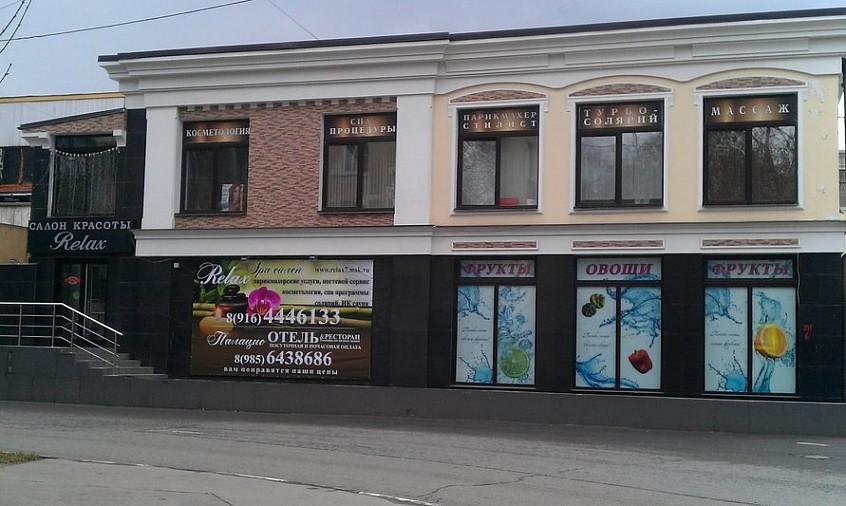 Эротический массаж в Москве  салон Каприз