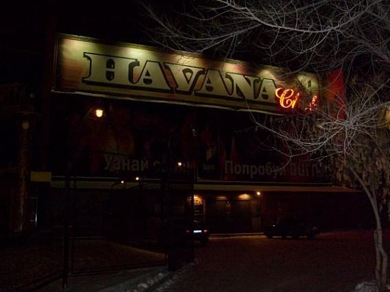 Ночной клуб havana club (красноярск)