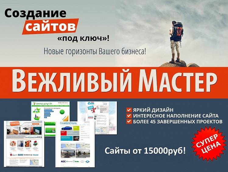 sozdanie-saytov-dlya-intim-uslug