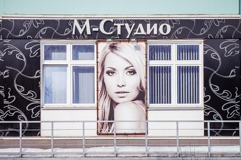 foto-moey-goloy-zheni-nelli
