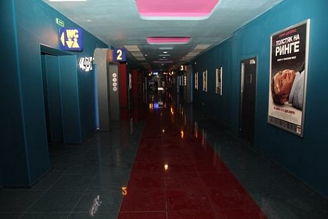 Ioi City Mall Puchong Cinema