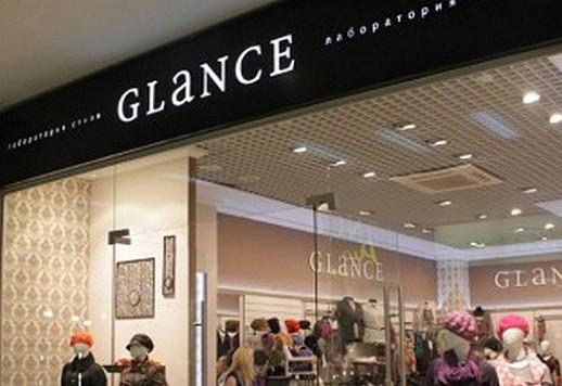 Магазин Женской Одежды Гланс С Доставкой