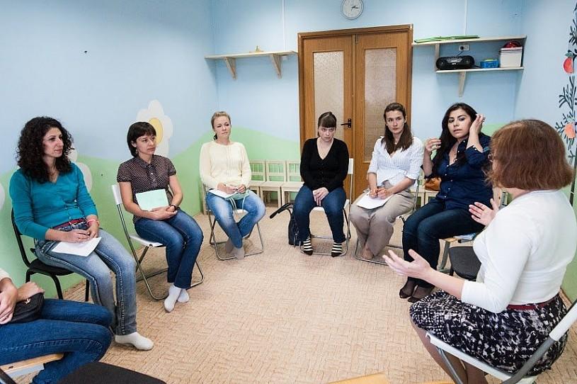 Психологический центр выдубический центры парапсихологии москвы